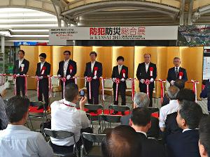 防犯防災総合展 in KANASAI 2015