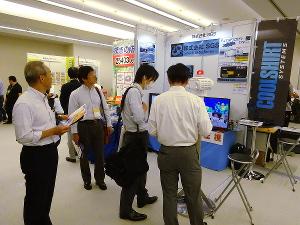 第2回 震災対策技術展